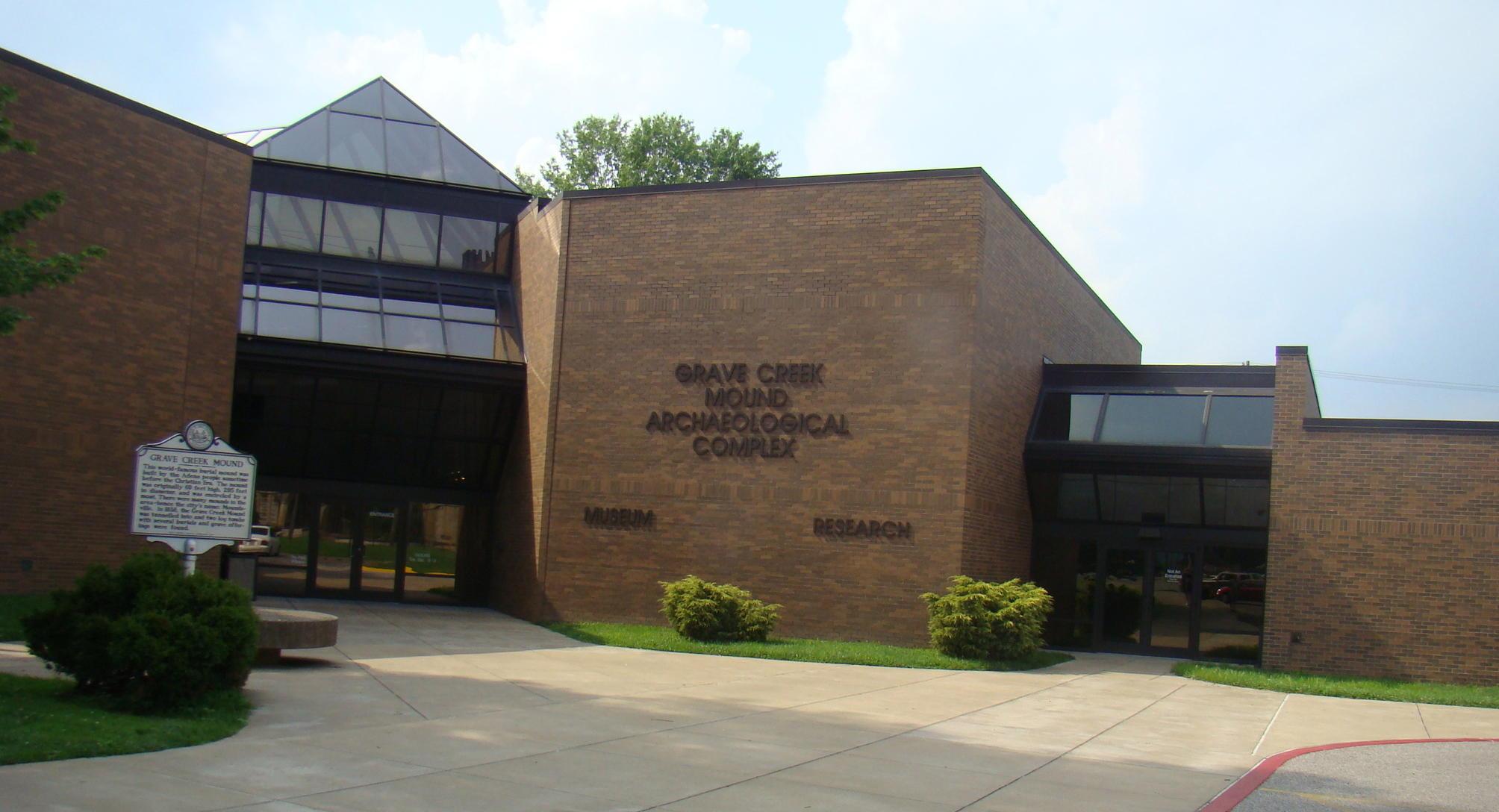 Grave Creek Archeological Center in Moundsville, WV