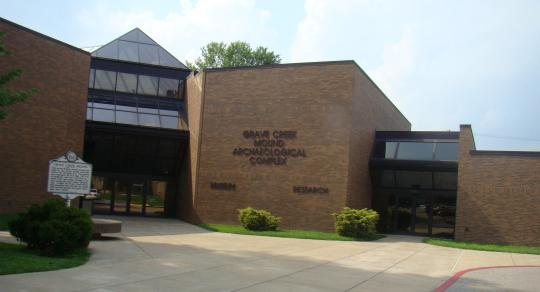 Grave Creek Archeological Center in Moundsville, WV