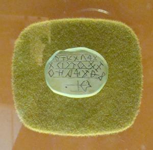 Replica of Grave Creek Tablet