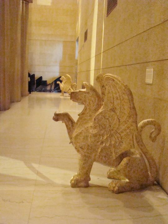Parthenon Gryphon