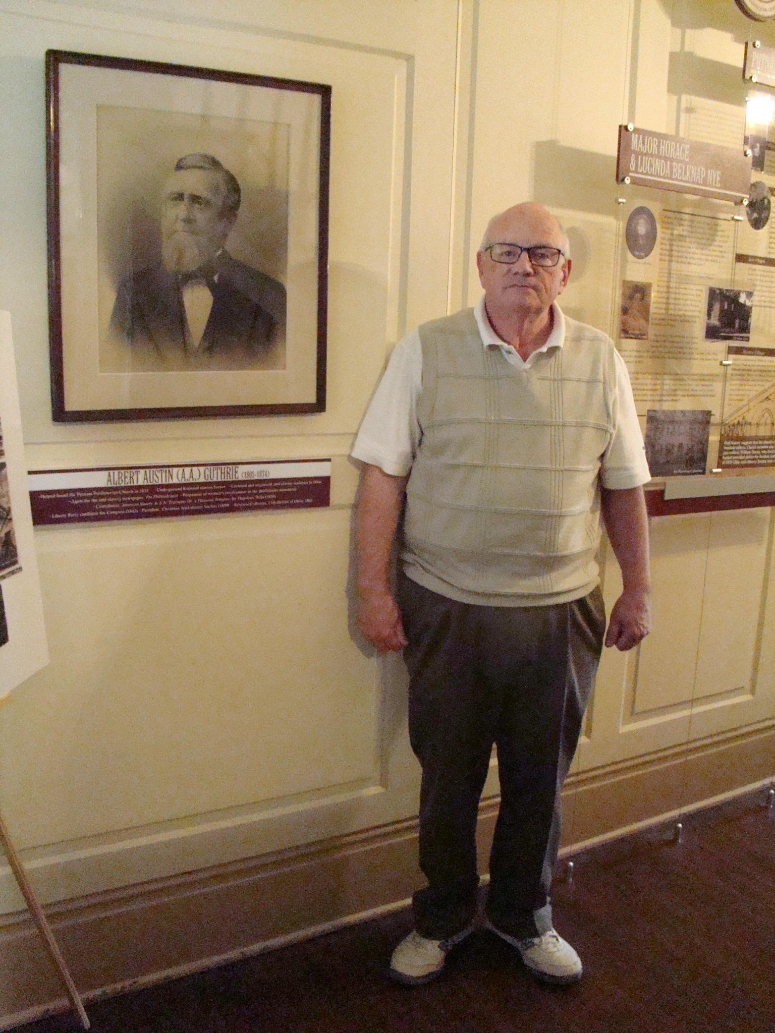 Stone - Jim Geyer director