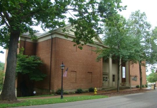 Roscoe Johnson Humrickhouse Museum