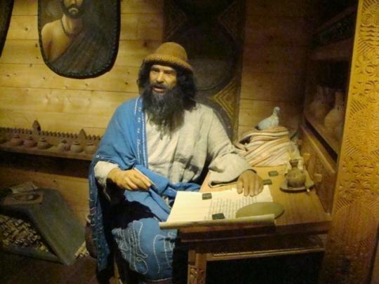 Ark Noah